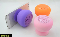 The Newest Innovation Product In China Waterproof Bluetooth Pro Speaker