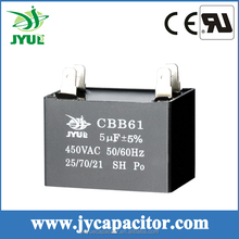 cbb61 sh polypropylene film fan capacitor