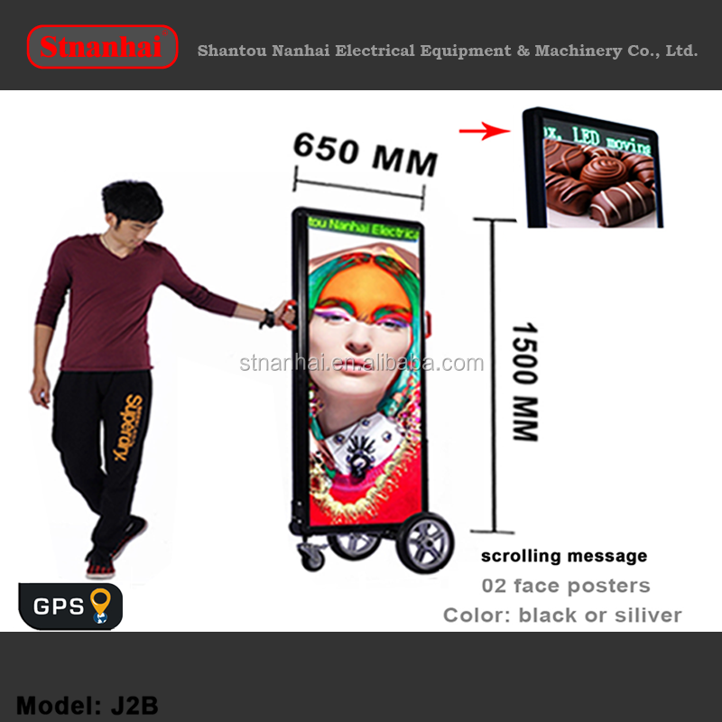 J1B-030 The best selling products led illuminated outdoor mobile backpack advertising display