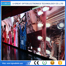Wide Viewing Angle HD Full Color 1/8 scan Outdoor SMD P5 LED Display Screen