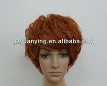 Synthetic afro hair men's short curly wigs
