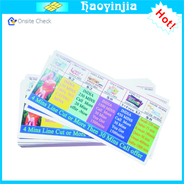 print sample advertising poster