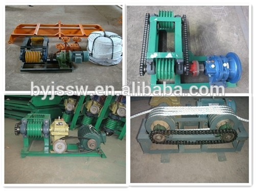 Automatic Manure Removal Machine / Poultry Farm Equipment