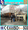 1880mm 20tpd High Strength information about commercial paper recycling making machinery