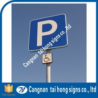wholesale factory cheapest HX-SS20 Parking reflective traffic sign board
