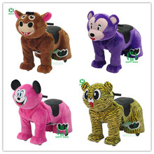 Battery Wheels Coin Operated Plush Animal Electric Scooter Zoo Rider For Mall Ride On Horse Kids plush animal electric scooter