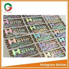 New design nail polish reflective adhesive hologram sticker with great quality and price