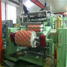 Used width pvc/bopp/pet film coating machine and fabric woven extrusion coating laminating machine