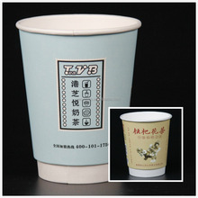 High Quality Custom Design Printed Double Wall Cold/Hot Drink Paper Cups With Lids