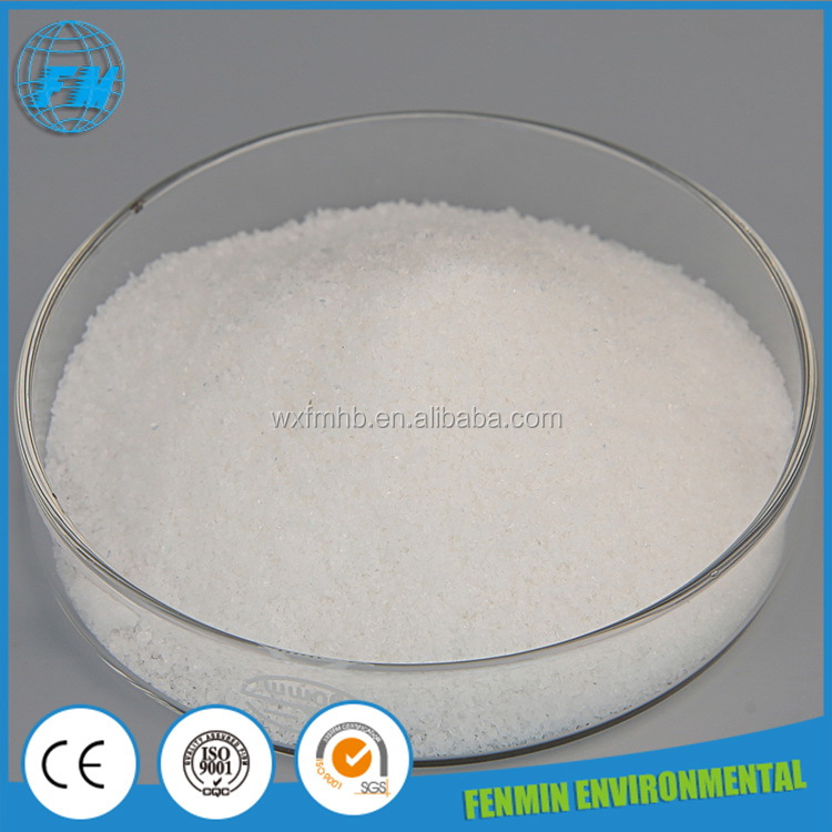 free sample research chemicals anionic water soluble polymer in water treatment field apam