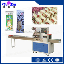 Horizontal Automatic Ice-Lolly Packaging Machine