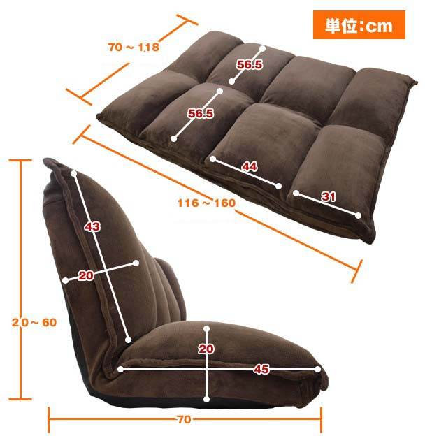 Fashional memory foam 5 grade adjustable loveseat chair double sofa