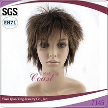 brown short male synthetic party everyday mens wigs for sale cheap