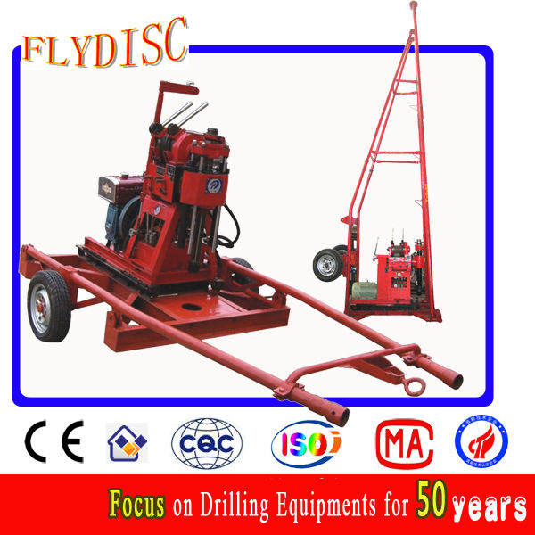 portable mini water well drilling rig
