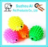 Cute Hedgehog Shape Pet Dog Puppy Squeaky Dog Chew Toy