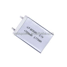 smallest 3.7v 750mah lipo battery rechargeable battery for Bluetooth/ MP3/ Wireless Headset