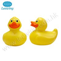 Factory Price Plastic Blowed Duck Baby Bath Toy