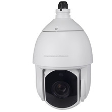 HD AHD Waterproof IR High Speed dome PTZ Camera with 18X optical zoom