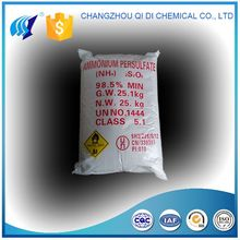 98.5%min ammonium persulfate disposal (NH4)2S2O8 white crystal powder