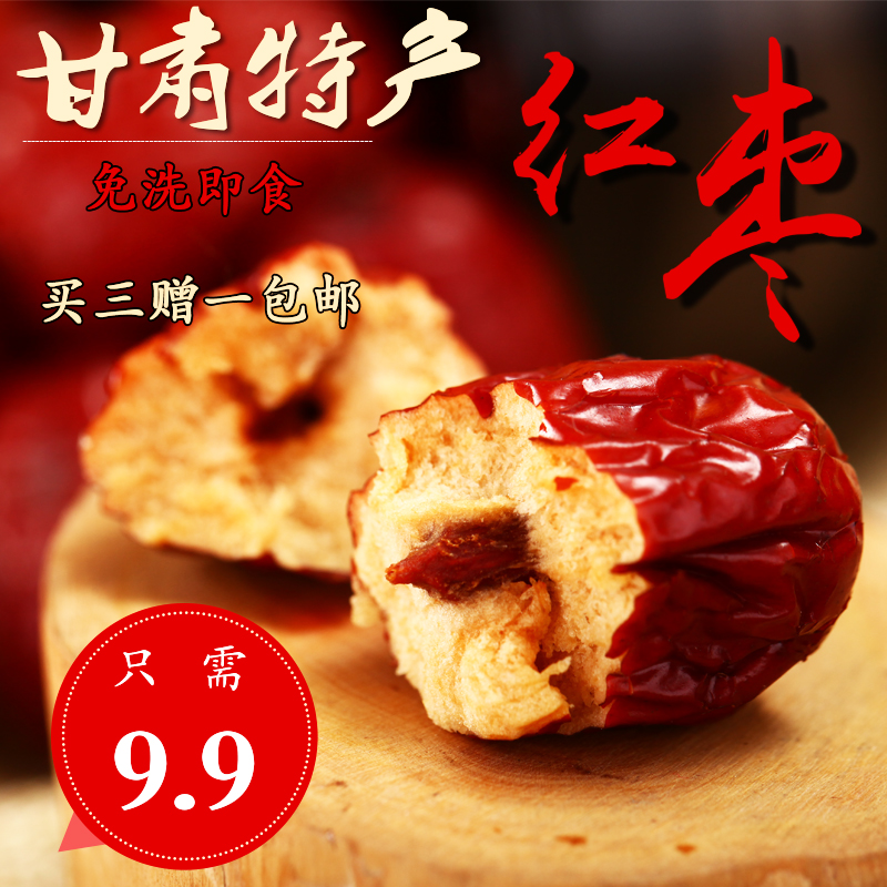 Desert big red <strong>date</strong> jun wholesale in minqin county, gansu province