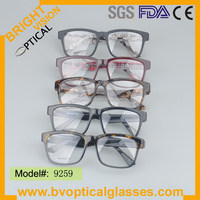 Bright Vision Modern hotsell eyeglass frames for small faces