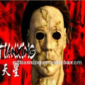 Terrifying latex halloween mask/Michael Myers mask/Hotsale latex mask