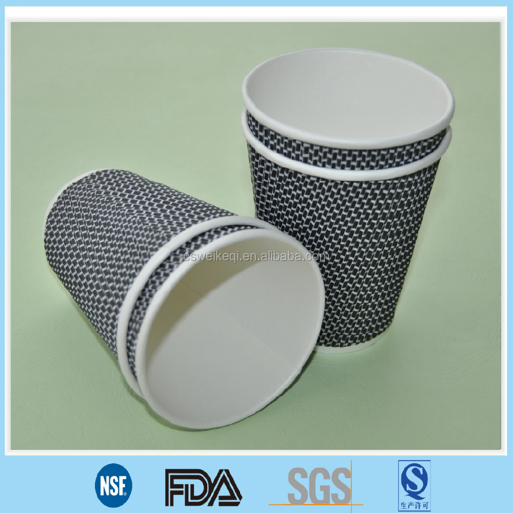 ripple wall hot paper cups/corrugated coffee paper cups/logo printed hot cups
