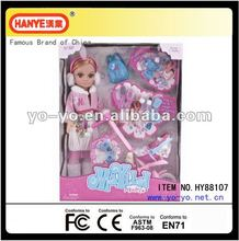 "selling 17"" maylla baby doll"