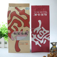 Custom Print Side Gusset Kraft Paper Laminated Empty Tea Bag Biodegradable Recycle Packaging Pouch Bag