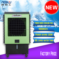 Strong air flow remote control three side air outlet air cooler industrial use