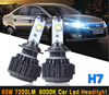 Automobiles Motorcycles 60W H7 Led Lighting