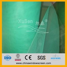 Agriculture Insect Proof net / plastic insect netting / Anti-Insect Net