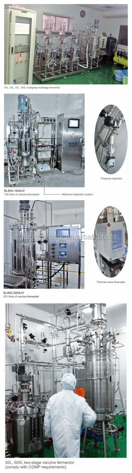 Vaccine fermentation tank Stainless steel fermenter