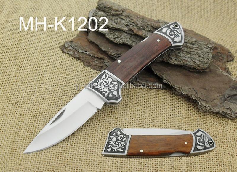 MH-K1202.jpg