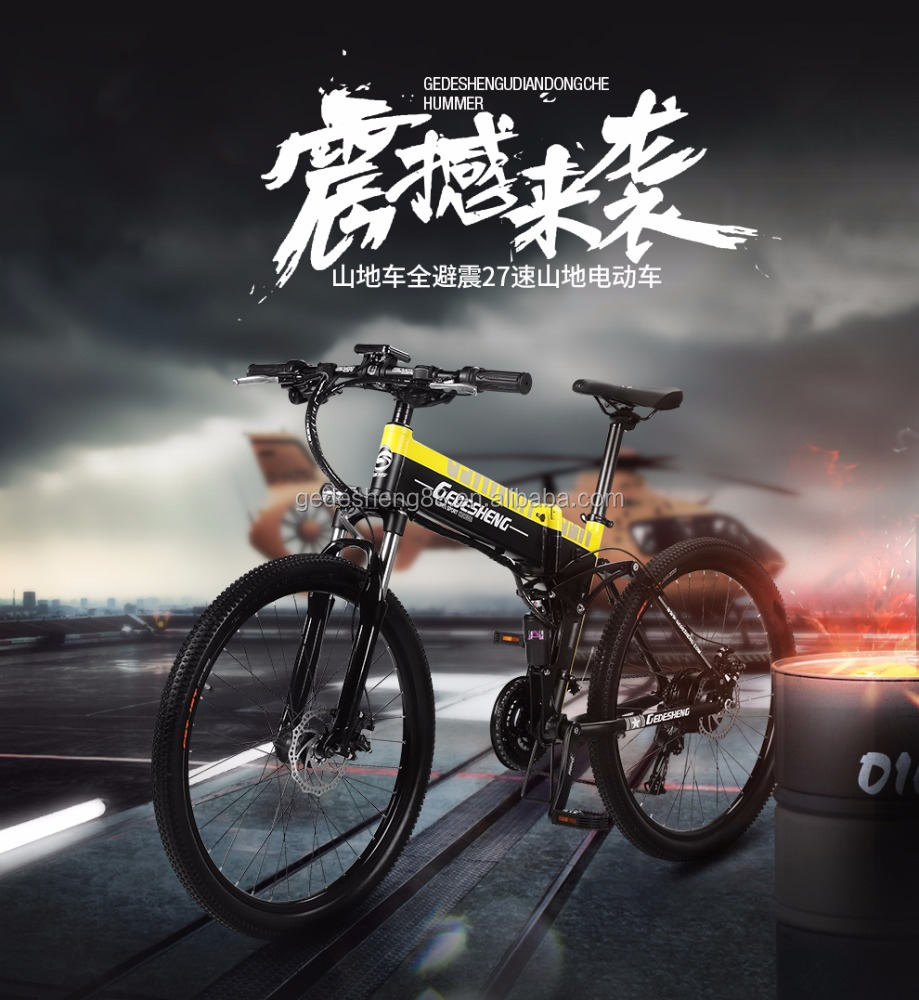 26inch 48V10 AH hot selling Ce approval folding electric mountain Bicycle Bike with Full shock proof 27 speed