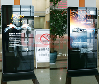 New products subway all weather lcd advertising display tft vertical screen