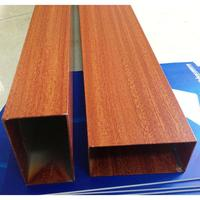 Hot Sale Customized Anodized Custom Aluminum Extrusions
