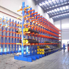 Metal Cantilever Racking Industrial Storage Racking