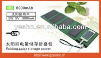 Travel Folding solar storage power 5W 5V 1000mA/ 8000mAh solar power bank portable power