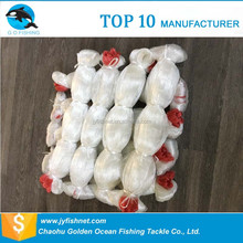 professional manufactures nylon recycle fish drying fishing cast nets fishing net monofilament for sale