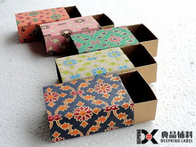 Alibaba China Paper box factory wholesale small paper mache suitcase small thin paper box