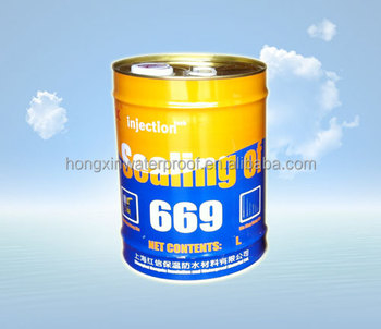 HX-669 hydrophilic grout injection grouting method