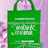Recyclable Folding Non Woven Shopping Bag