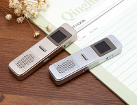 New arrival Zinc case mini voice recorder keychain for mobile phone