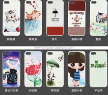 for customized iphone 5 case for printing, rubberized phone case