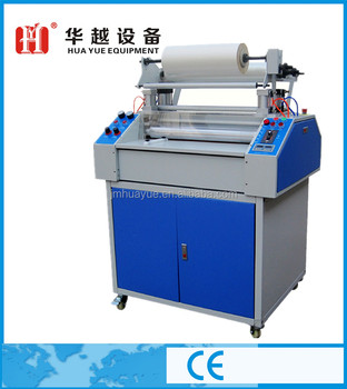 China supplier Hot sale pneumatic texture laminator