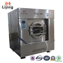 XGQ-30kg CE Approved Fully Automatic Industrial Front Loading Washing Machine
