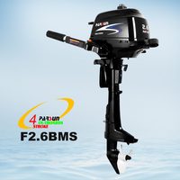Short shaft, Manual start, 2.6hp 4 stroke outboard motor