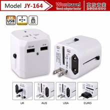 2017 Newest international mobile phone accessories universal wall electric travel adapter EU/UK/USA/AUS plug socket charger