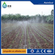 Good Quality drip lawn sprinkler with dropper irrigation system micro spray tape
